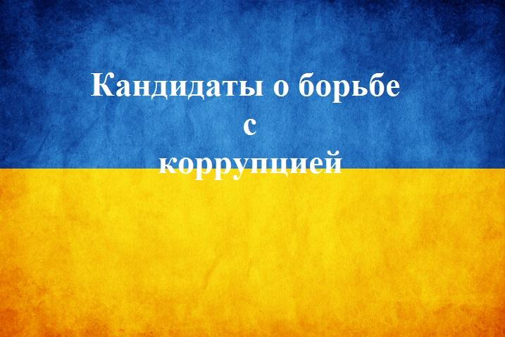 prapor ukrainy 3