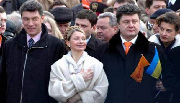 nemcov poroshenko timoshenko maydan