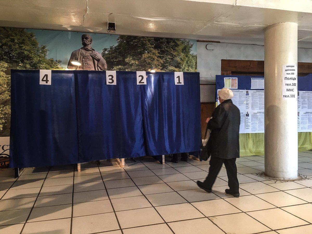 Выборы 01
