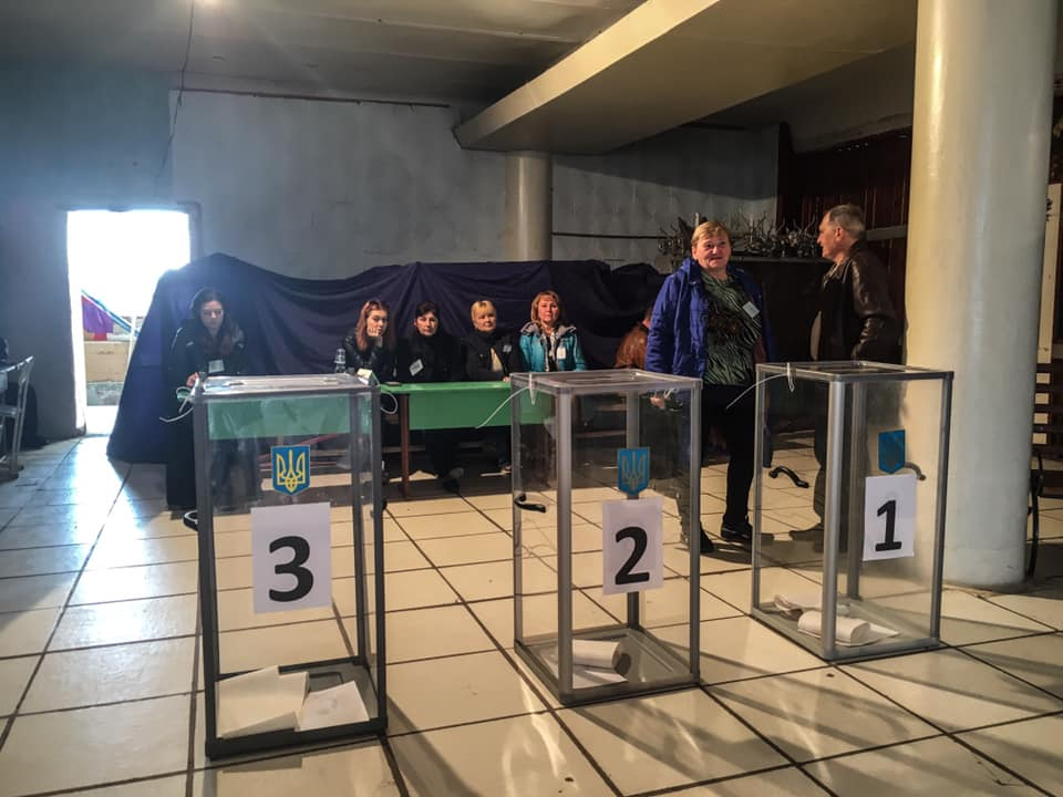 Выборы 13
