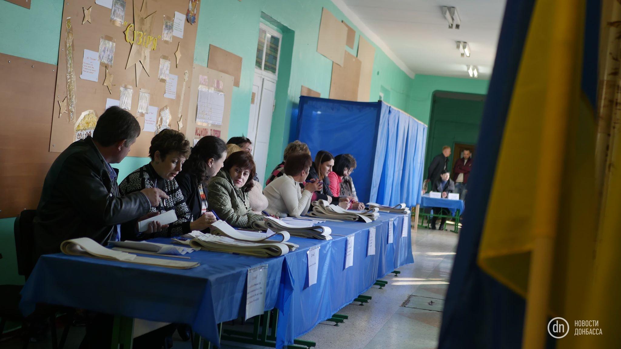 Выборы 14