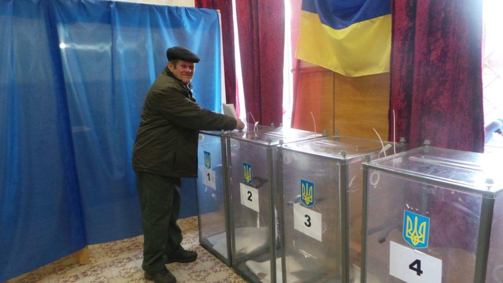 Выборы 16