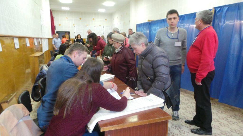 Выборы 17