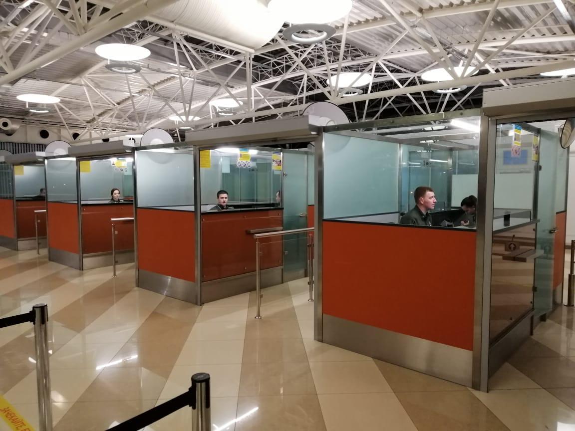 терминал10