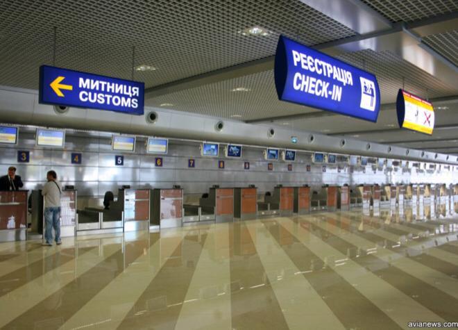 терминал6