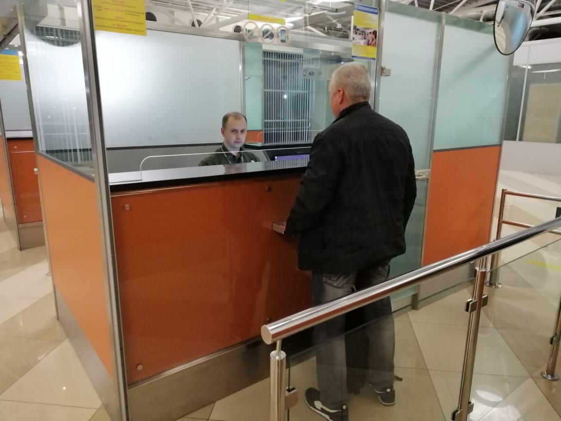 терминал9