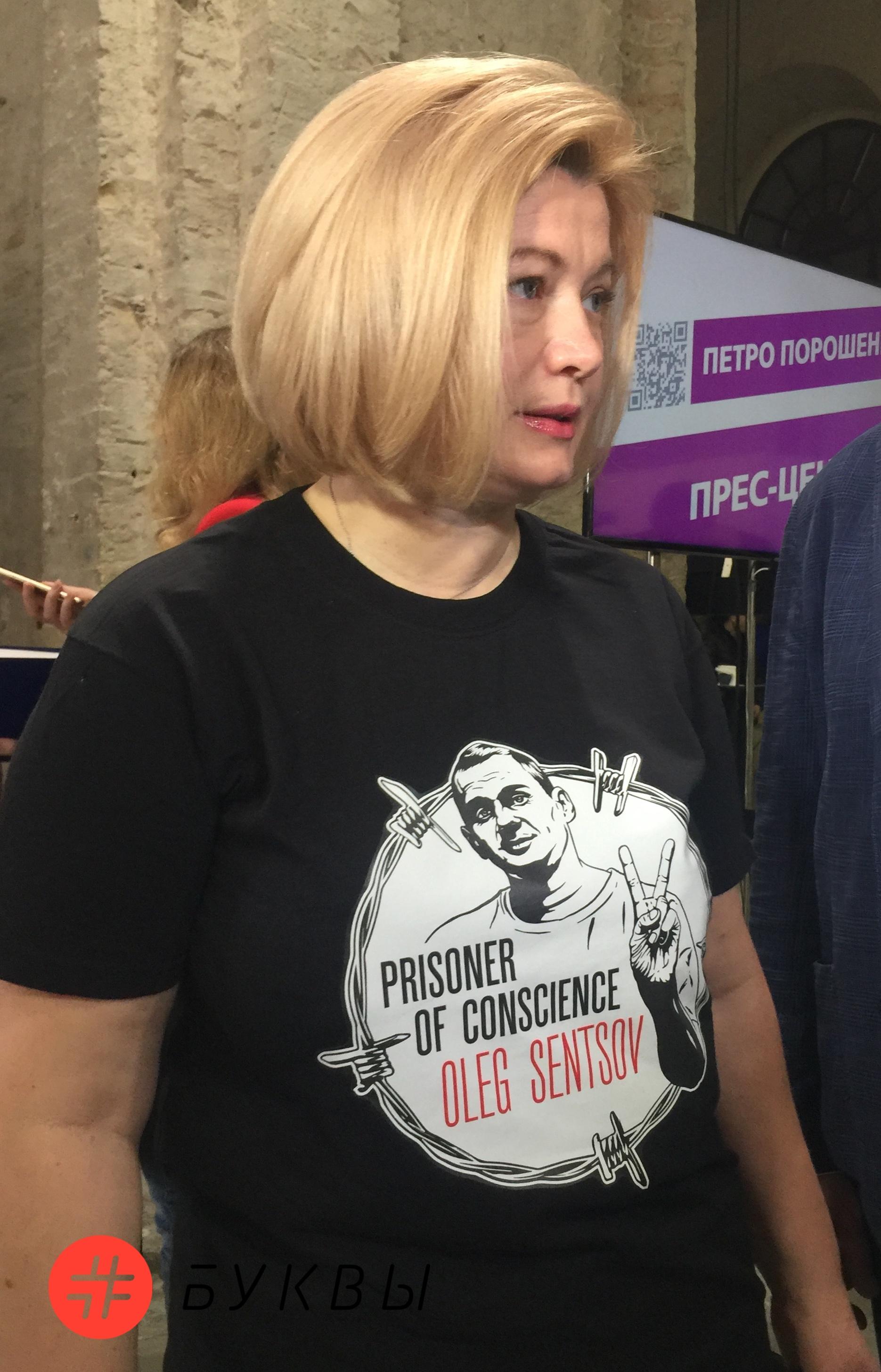 порошенко12