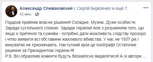 Гордеев