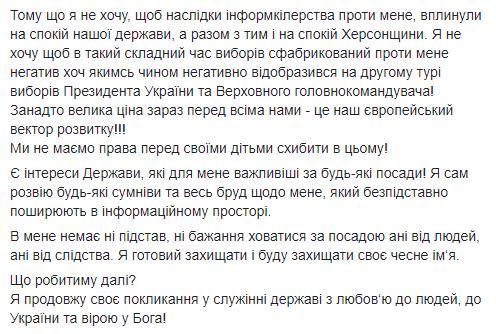 Гордеев2