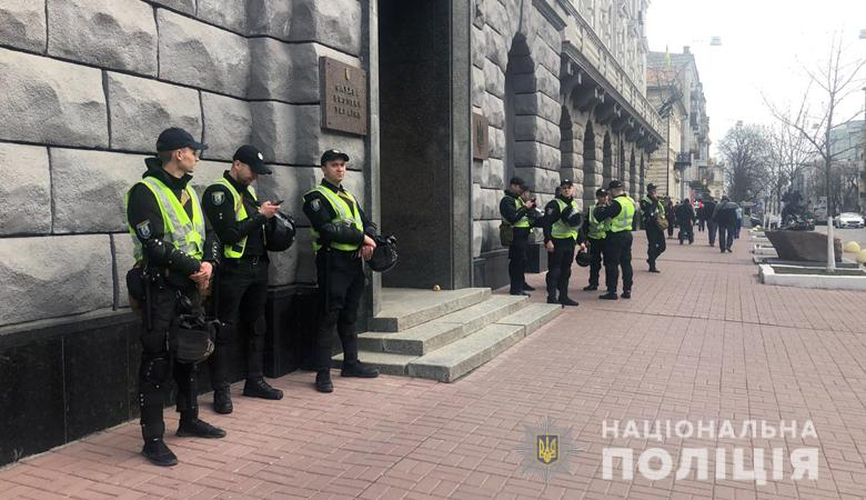 Нацкорпус Киев 1