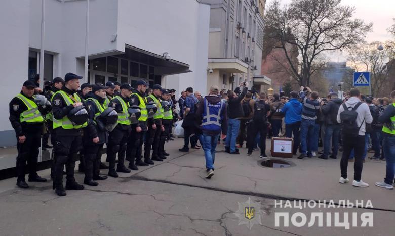 Нацкорпус Киев 4