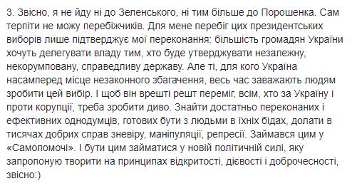 Соболев2