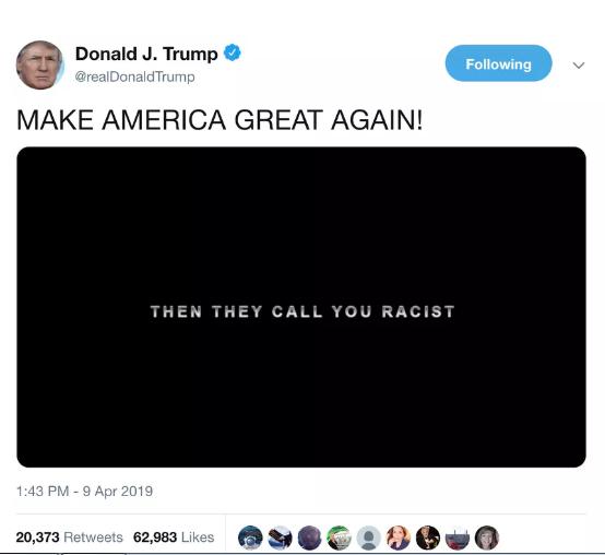 трамп ориг