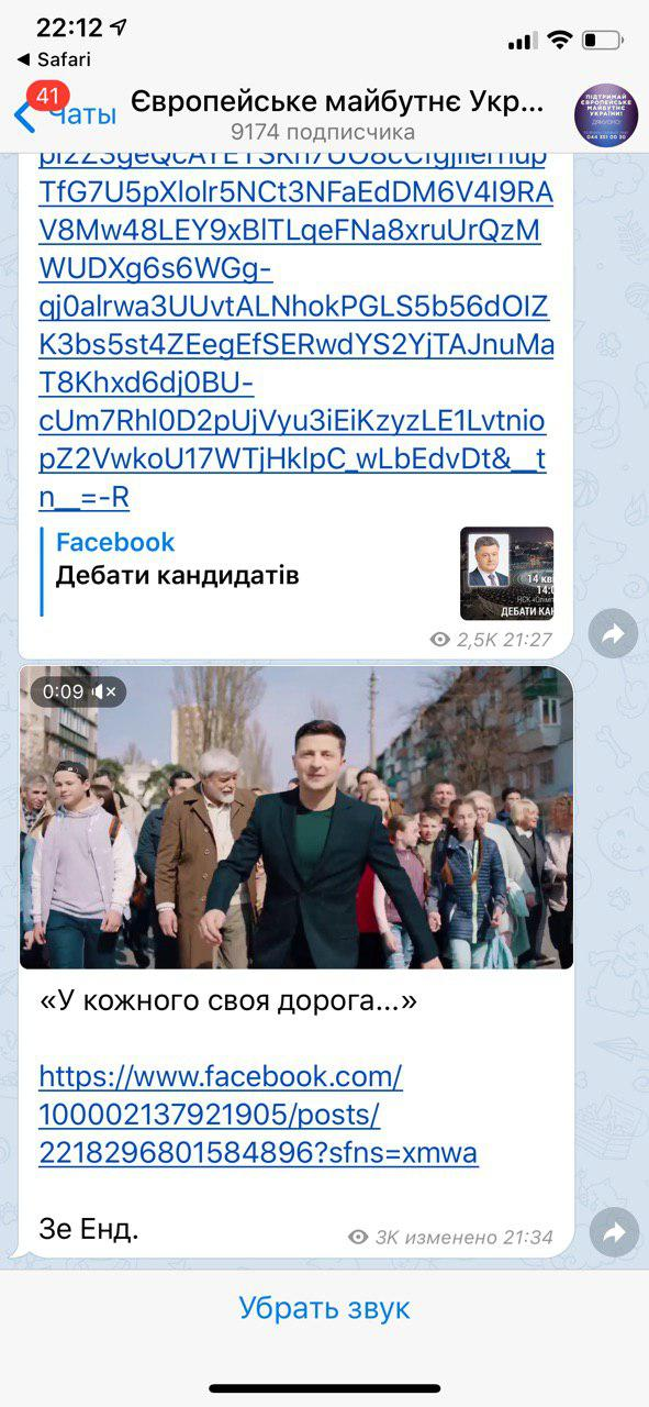 photo 2019 04 10 23 23 15