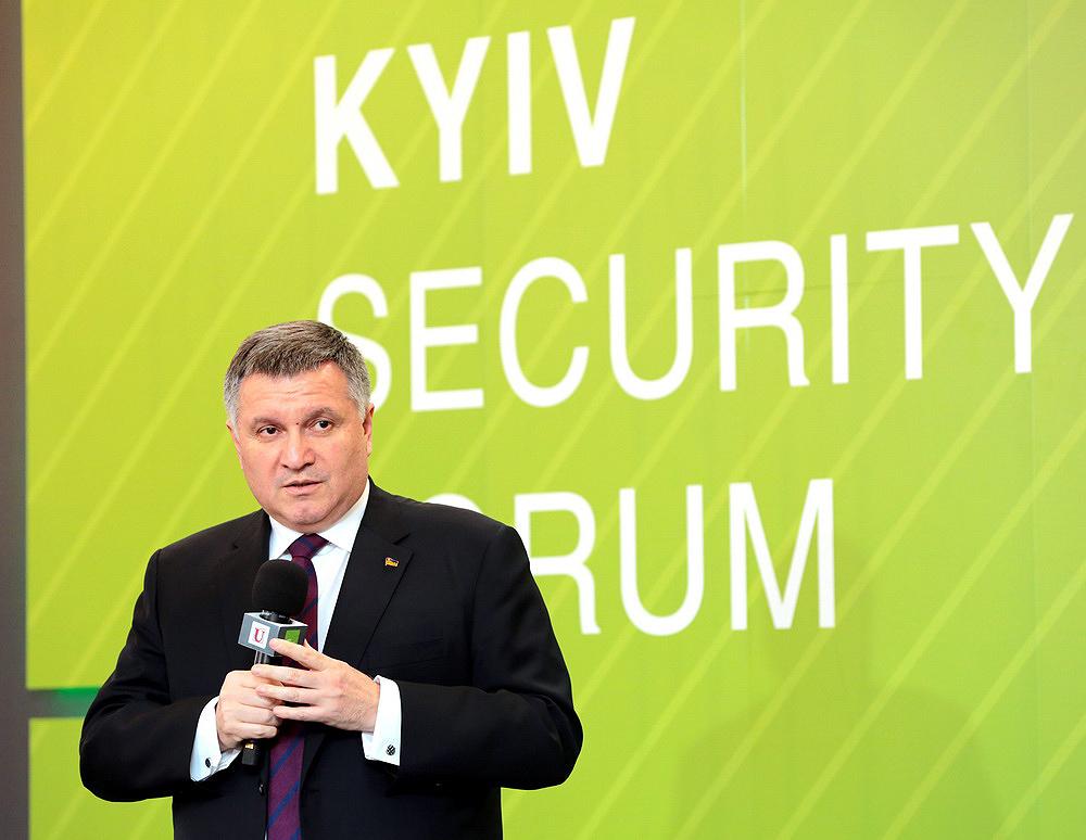 аваков_безпековий форум