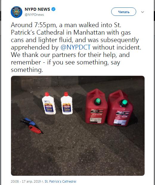 Полиция Нью Йорк