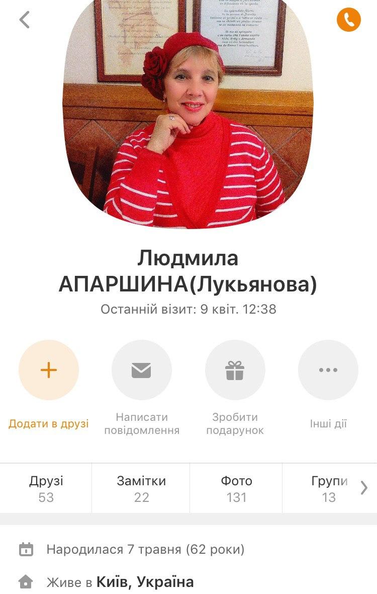 photo5319141487008656066