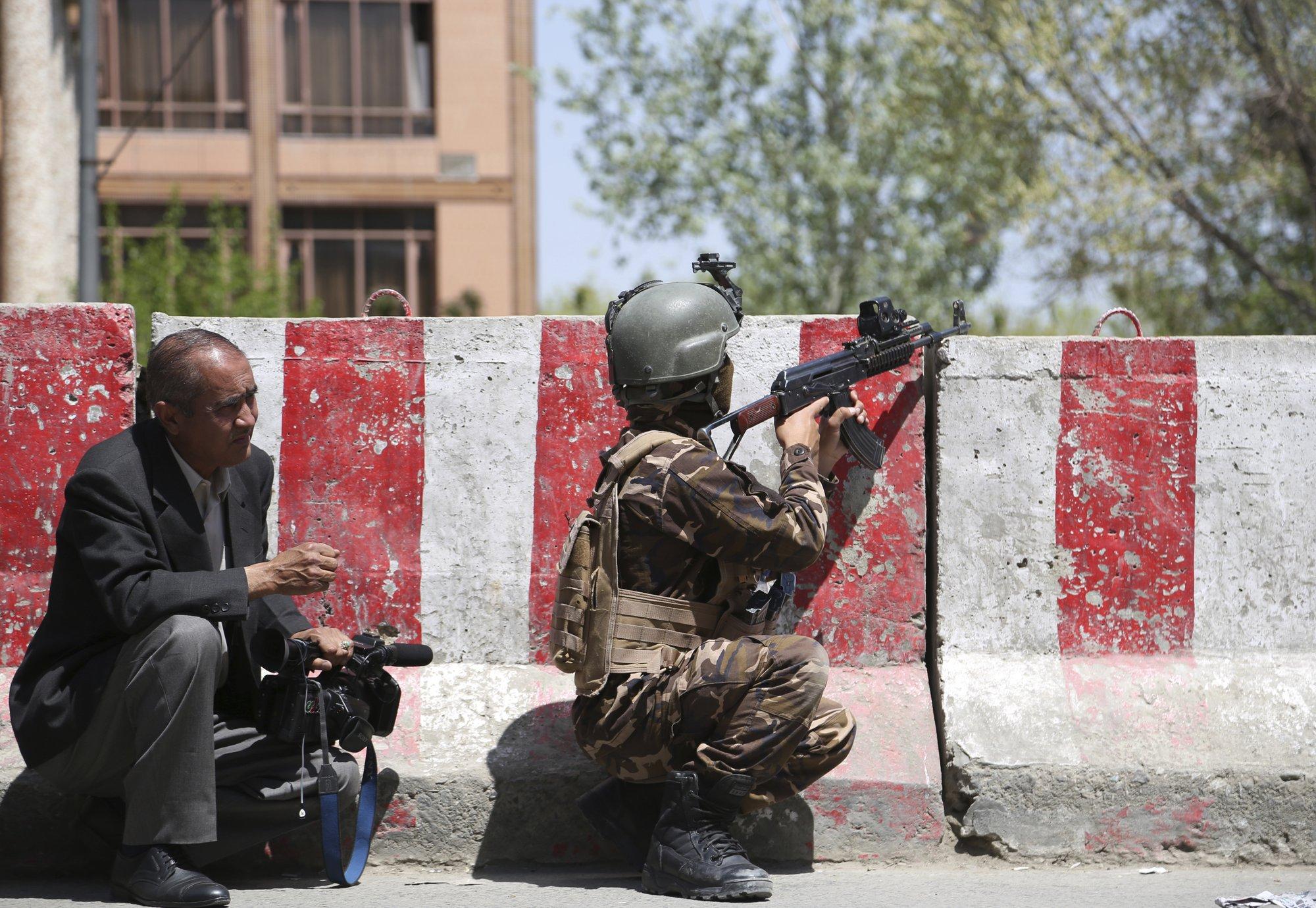 Афганистан 4