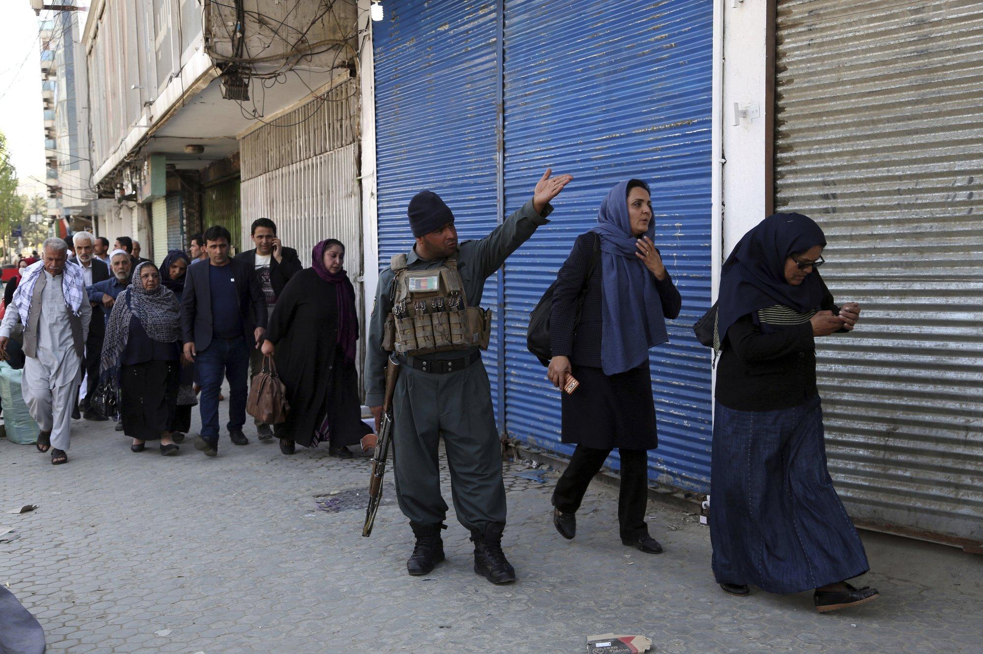 Афганистан 5