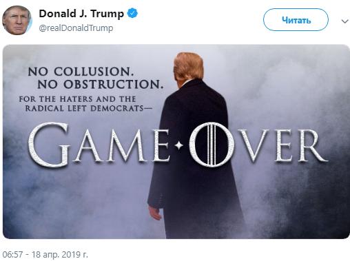 Трамп2