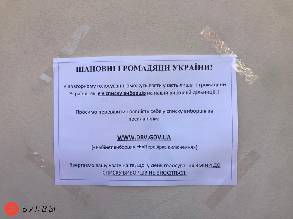 краков_польша_украинцы_выборы