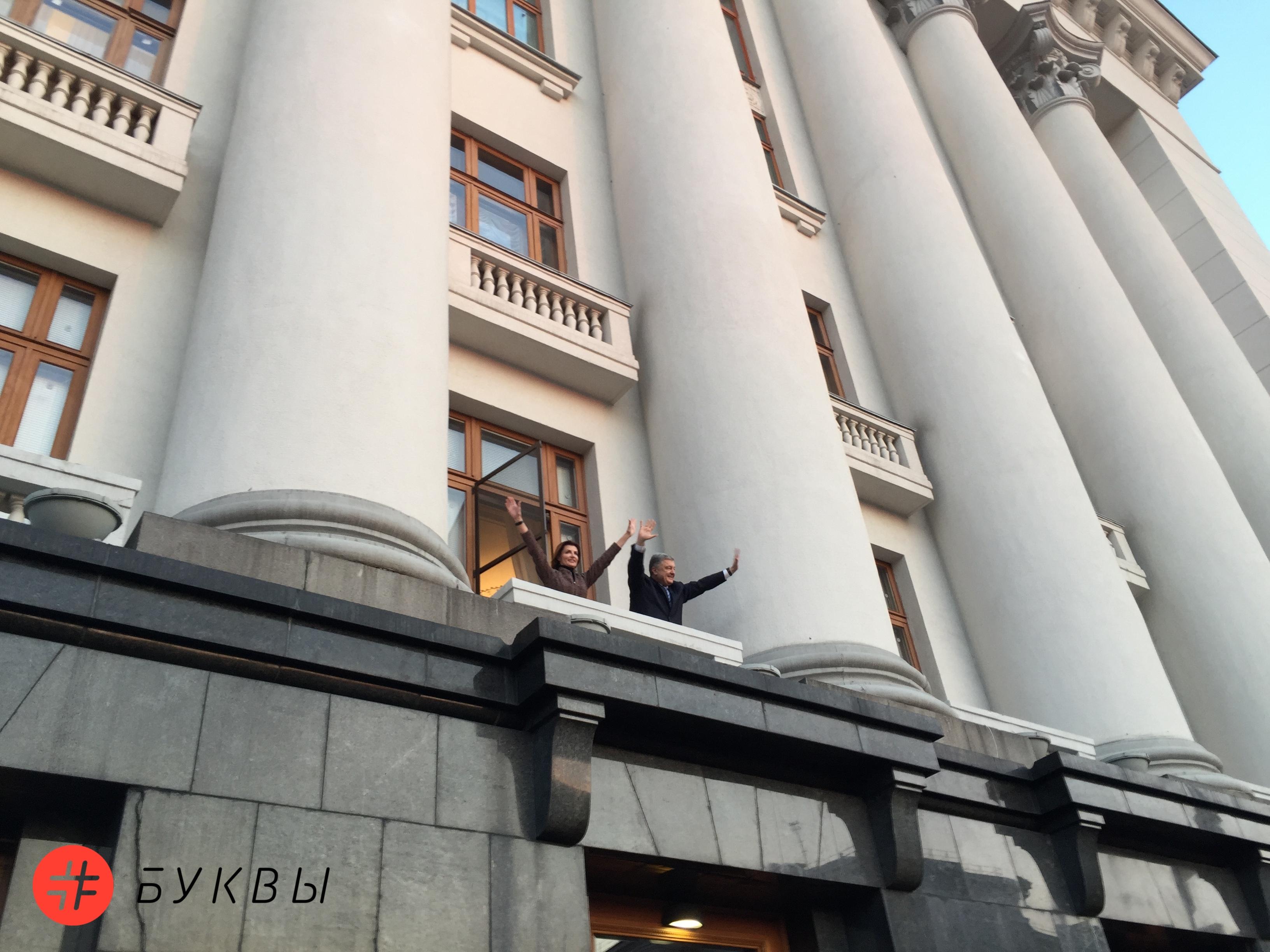 Киев10