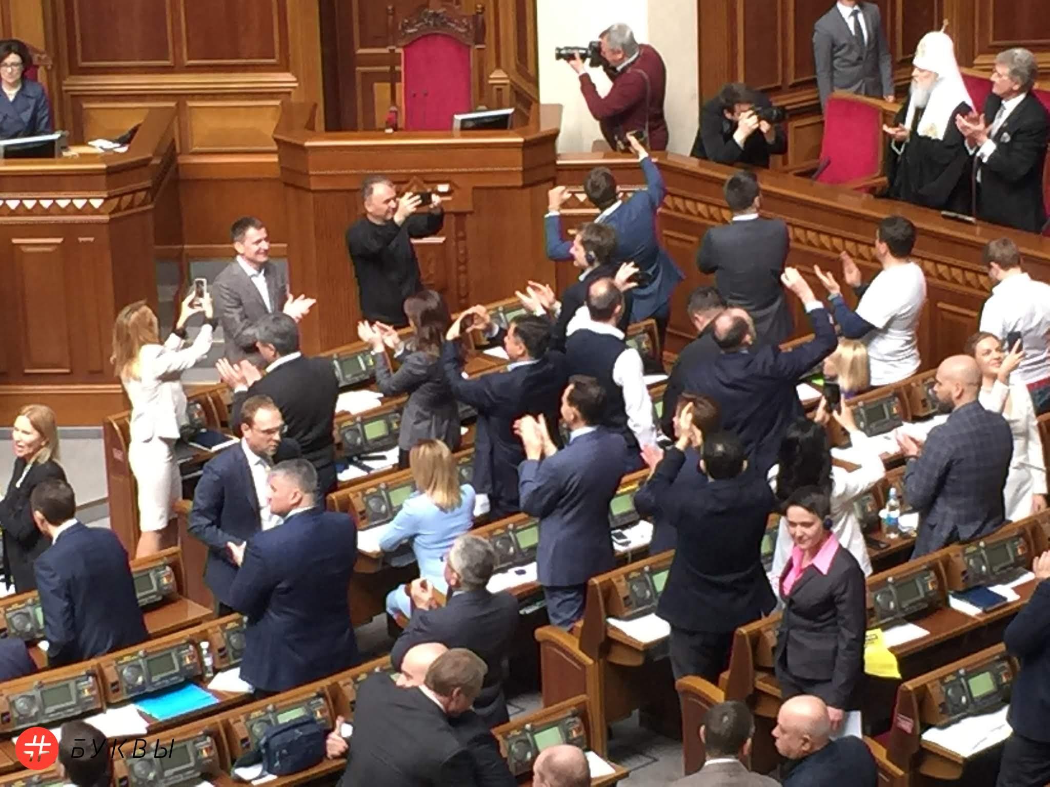 закон об укр языке_рада