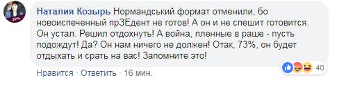 отдых1