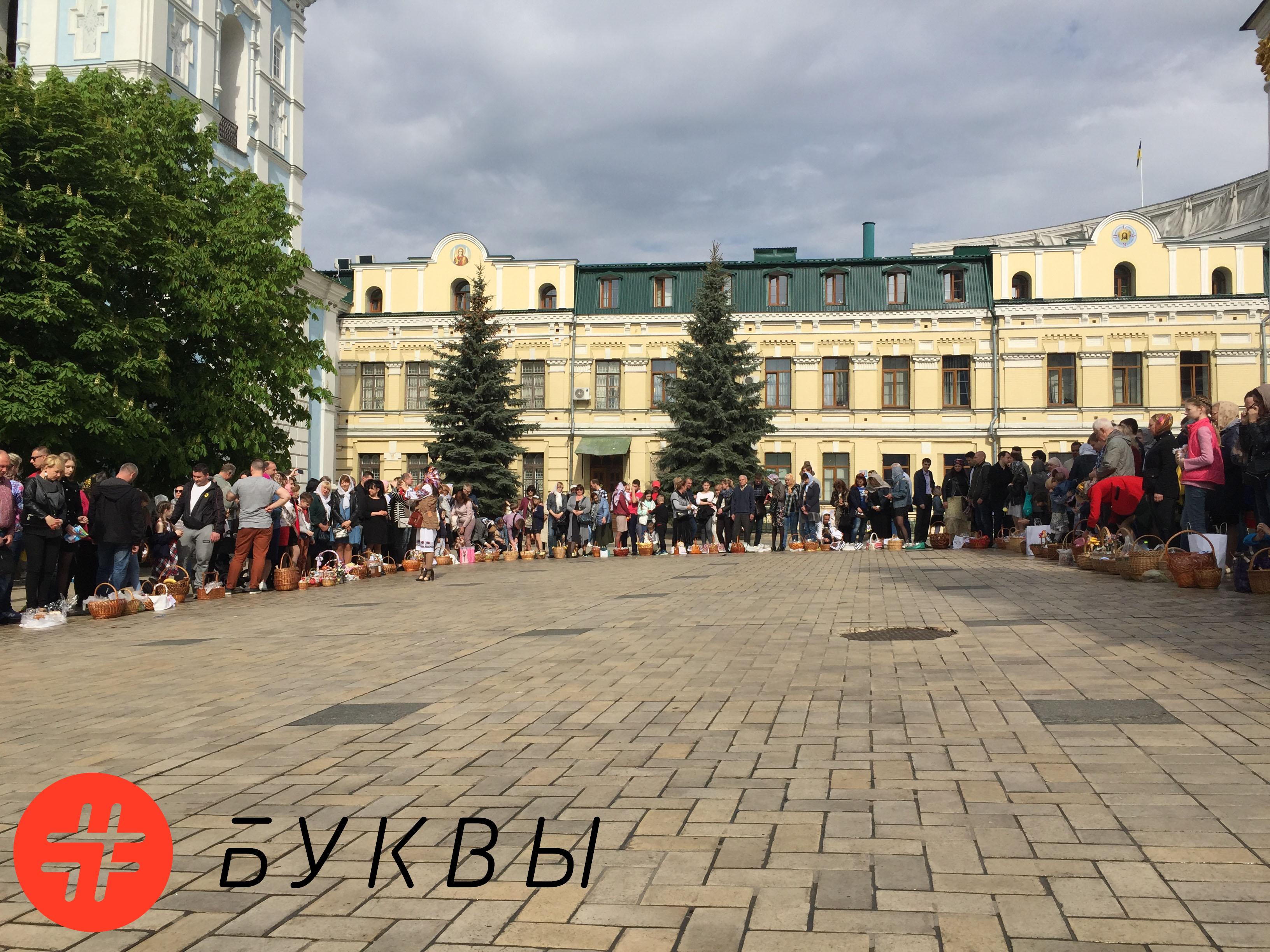 Михайловский собор_пасха