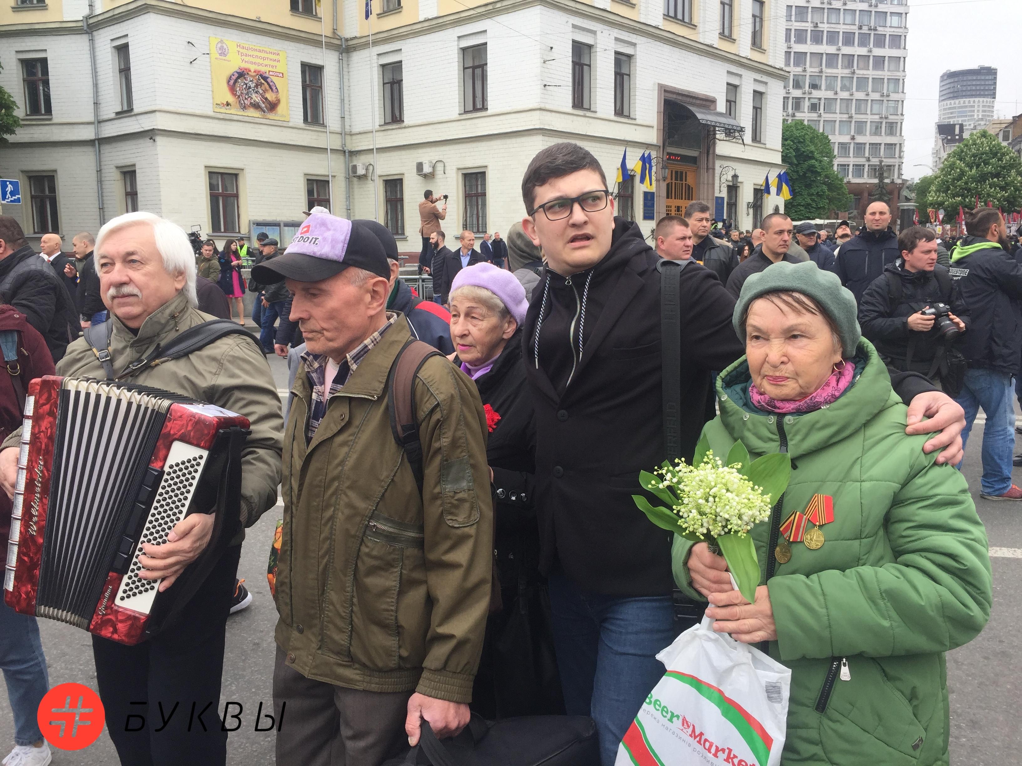 Киев12