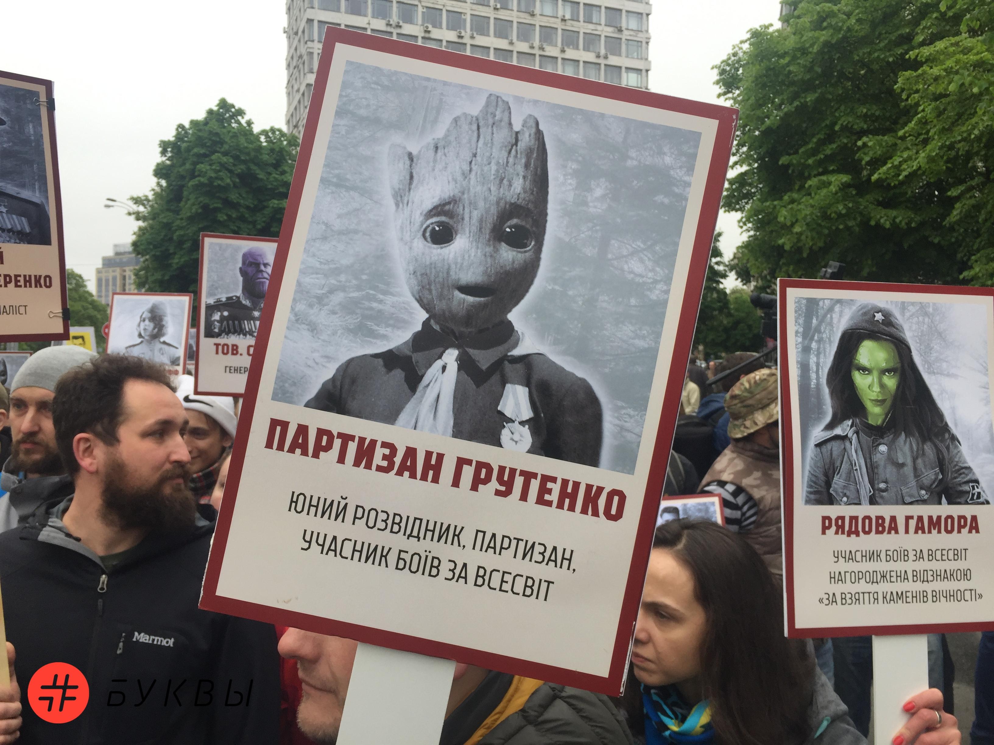 Киев9 1