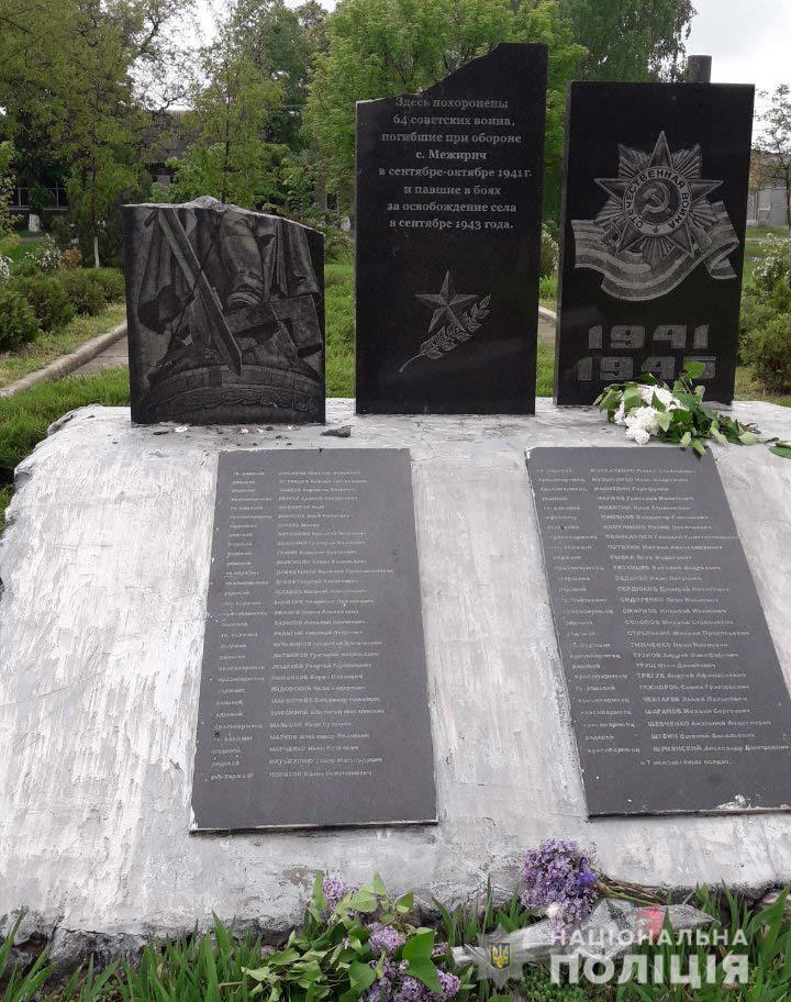 памятниц