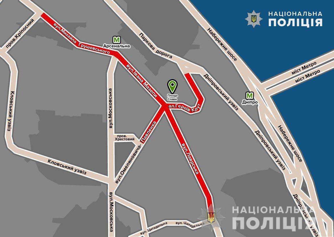 9 travnya perekryttia rukhu Kyiv