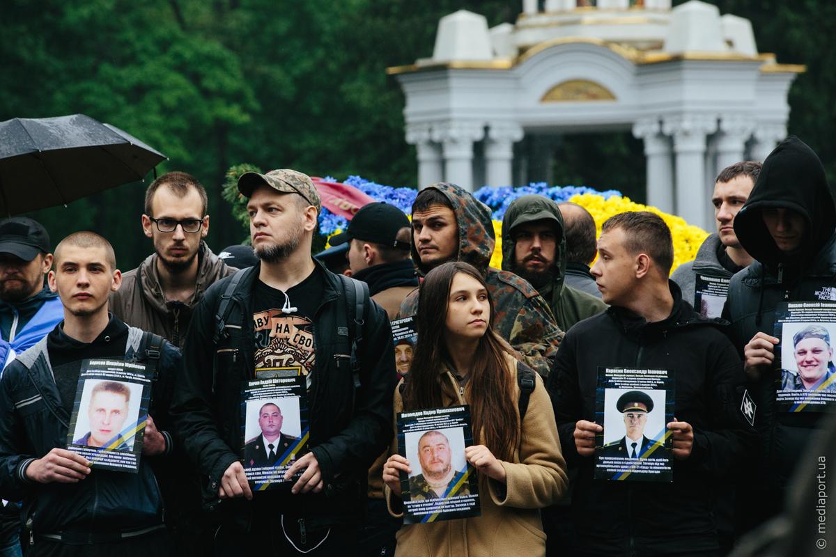 День победы в Харькове