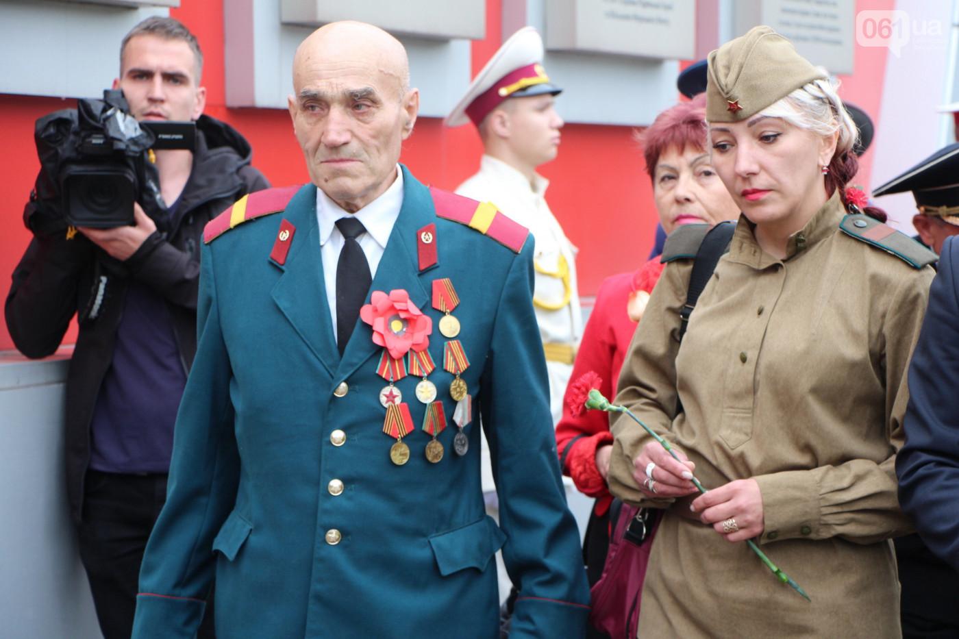 День победы в Запорожье