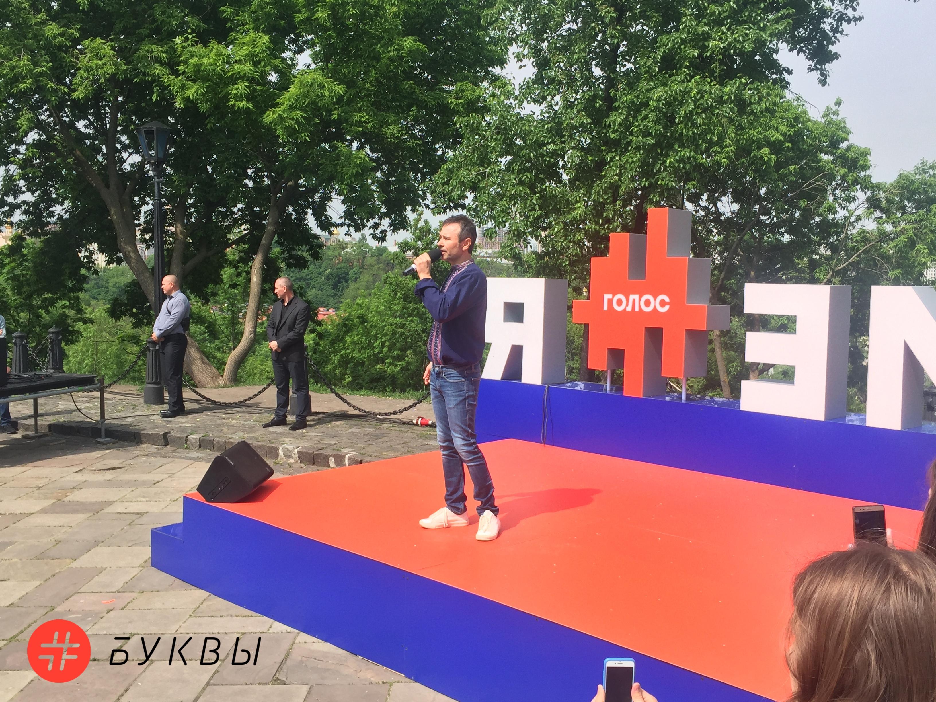 Киев8