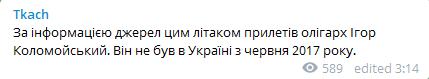 ткач1