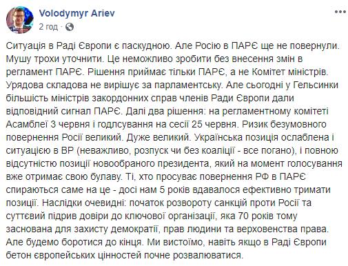 Арьев1