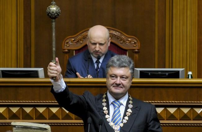 инаугурация порошенко