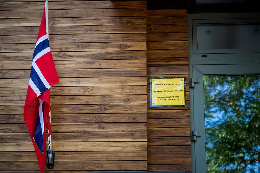 Консульство Норвегии 2