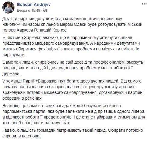 Андреев1