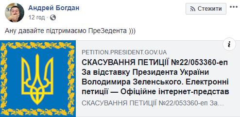 Богдан1