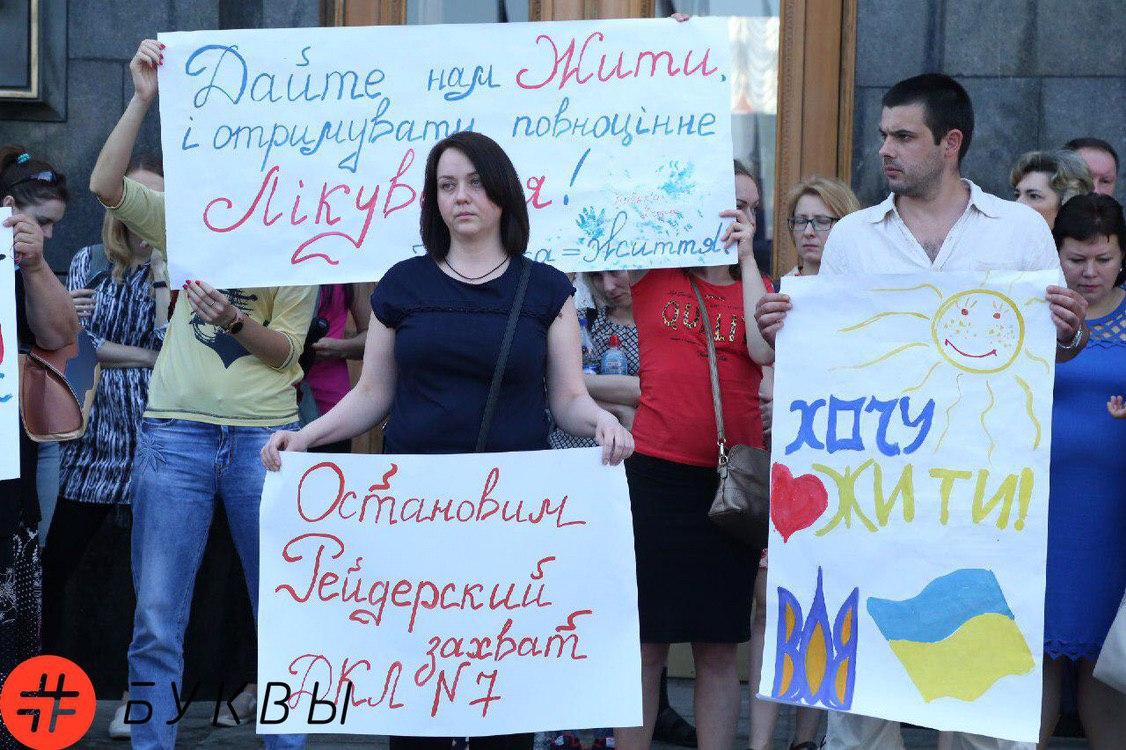 АП_протесты