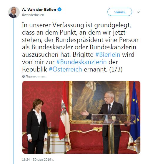 Австрия 1