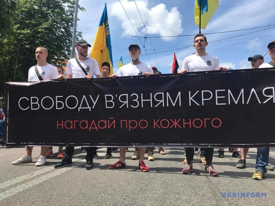 марш3