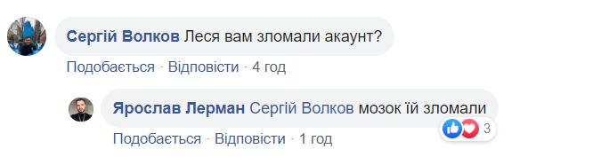 Никитюк10