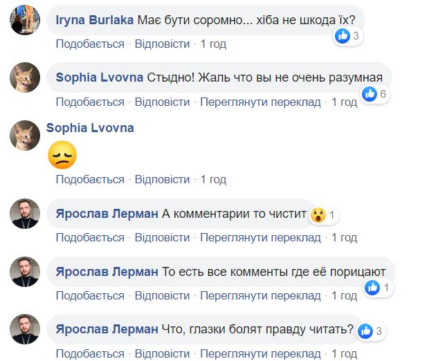 Никитюк11