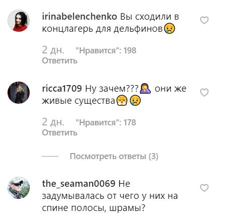 Никитюк7