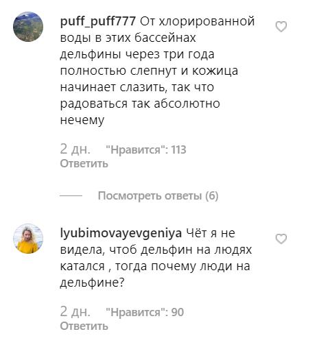 Никитюк9