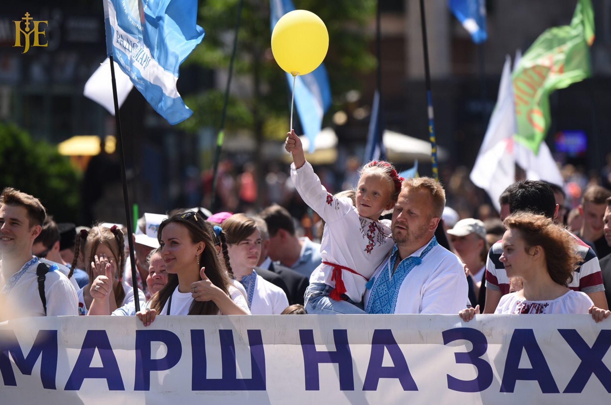 марш5